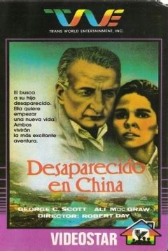 film china rose pel 237 cula desaparecido en china la rosa de china 1983