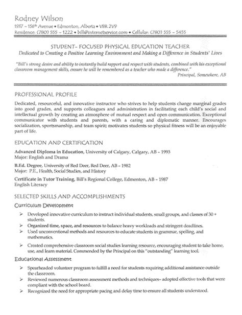 exle of a teachers resume high school resume exle