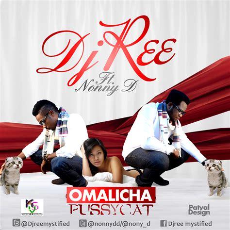 download mp3 dj nonny dj ree omalicha mu ft nonny d latest naija nigerian