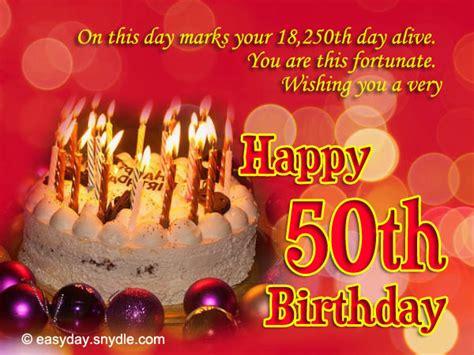 Happy 50th Birthday Wishes 50th Birthday Wishes Easyday