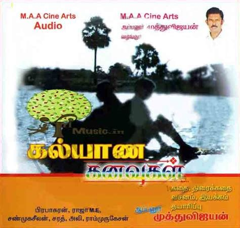 theme music download free tamil mp3 songs free download appubuzz kalyana kanavugal tamil 2011