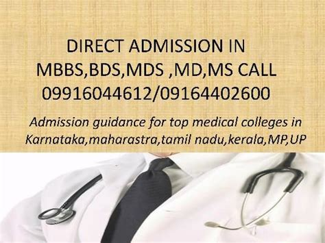 Top 10 Mba Colleges In Maharashtra 2015 by Admission In College In Maharashtra For Mbbs Bds