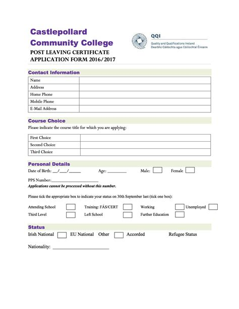 application forms application form