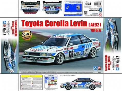Aoshima Scale 124 Toyota Corolla Levin Ae92 88 Gr A ao 09824 aoshima 1 24 toyota corolla levin ae92 88 gr a beemax no 12