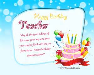 birthday cards for teachers birthday wishes for wordings and messages