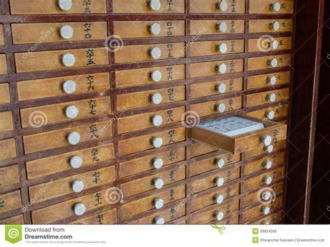 small wood drawers stock photo image 39824266