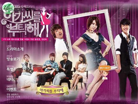 film drama korea my fair lady my fair lady galeri eden