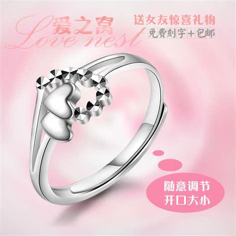 Lettering Ring platinum palladium ring wedding ring lettering gifts