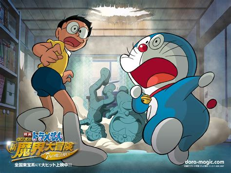 film doraemon episode 1 doraemon cartoon in hindi movie sex porn images