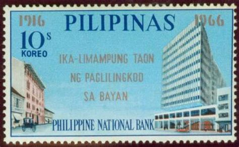 postal bank philippines philippines sts