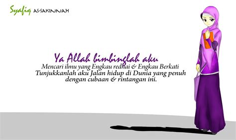 by muslimah soleh trololo blogg wallpaper wanita solehah