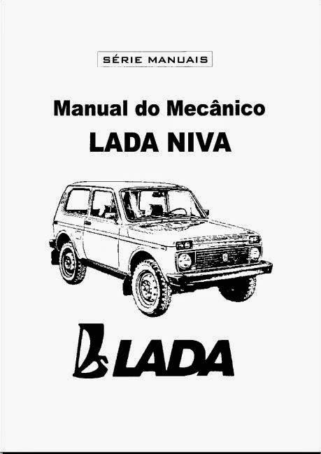 Lada Niva Manual Manual Do Meu Carro