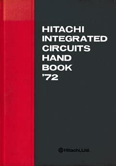 integrated circuit data book 半導体データブックのサンプル
