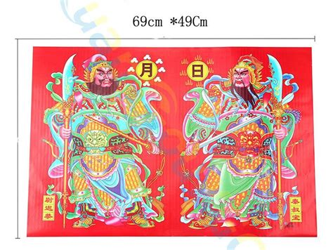 coated paper god  door scrolls wall stickers hotel house