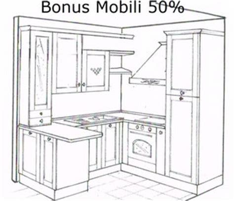 come ottenere il bonus mobili casa bonus mobili prorogato al 2014 geometra roma