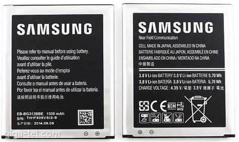 Battery Samsung Galaxy V G313 Eb B130au Original Batteri Batre samsung eb bg313bbe battery gh43 04256a eb bg313bbe 1500mah samsung g313 galaxy trend 2
