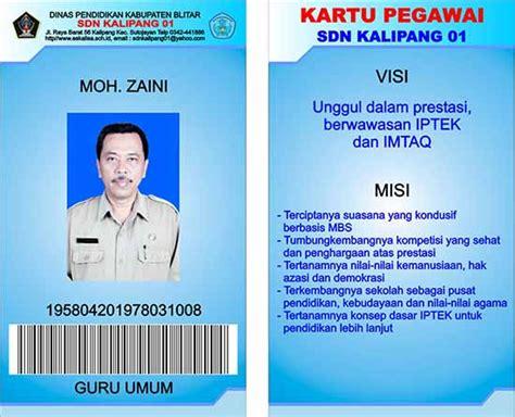 link membuat id card contoh id card cetak dari bahan pvc webbisnis com