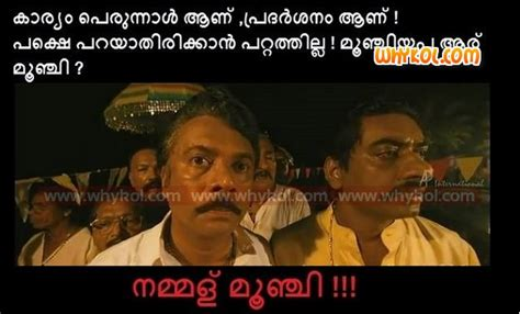 film comedy video malayalam malayalam film dialogues comedy images browse info on