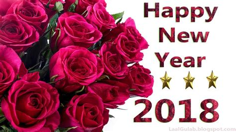 new year best wishes happy new year 2018 best wishes greetings and messages