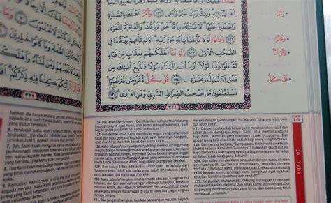 Alquran Untuk Pemula Al Mahira A4 al quran hafalan terjemah mahira a6 jual quran murah