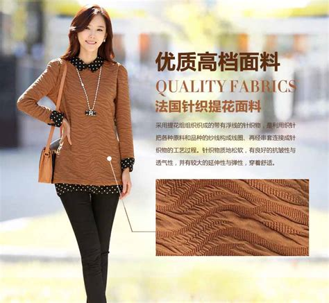Blouse Cantik Untuk Wanita Mbm 05 blus wanita korea modis model terbaru jual murah