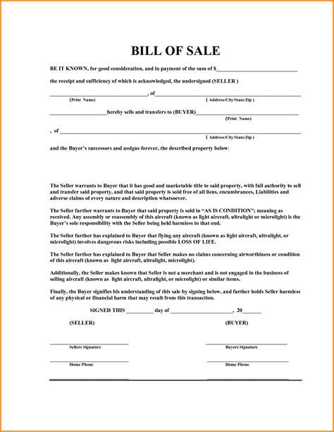 simple bill of sale 6 simple bill of sale pdf simple bill