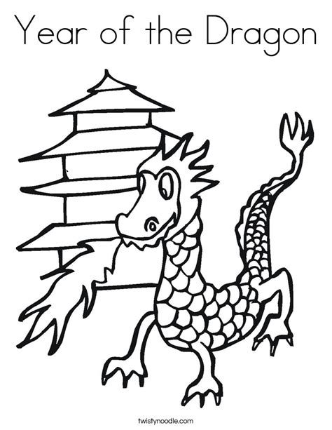 new year year of the coloring pages year of the coloring page twisty noodle