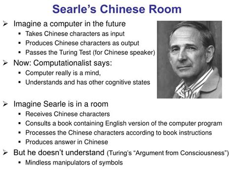 searle s room ppt course overview powerpoint presentation id 5097256