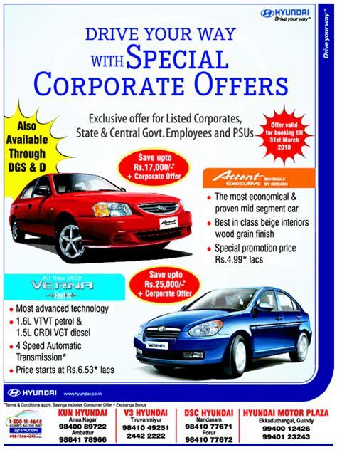 Home Interiors In Chennai hyundai special corporate offers discounts hyundai