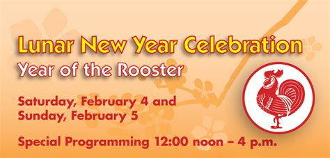 lunar new year banner children s discovery museum of san jose and learning