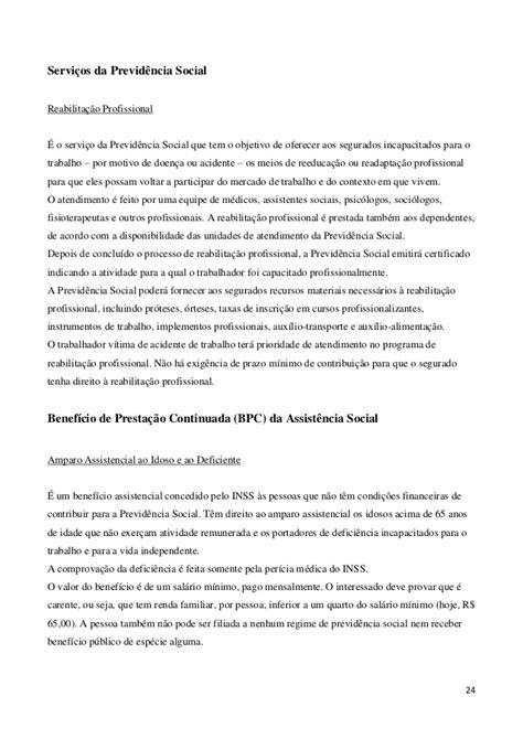 previdencia social trabalho previdencia social v1