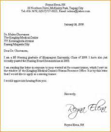 How To Write A Business Letter Applying For A Job 12 How To Write An Application Letter For The Post Of A Teacher Basic Job Appication Letter