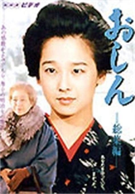 film serial oshin oshin tv serial discounts progs82 s diary