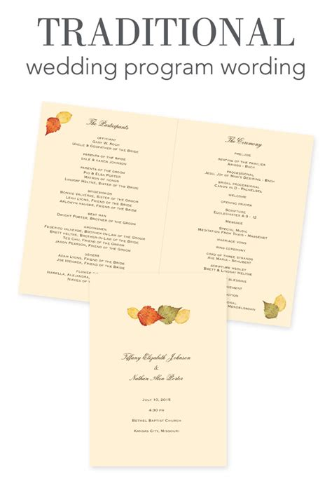 traditional wedding program templates how to word your wedding programs invitations by