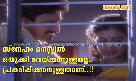 film love quotes in malayalam malayalam film love quote in kallan kappalil thanne