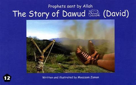 The Story Of Prophets Dawud And Sulayman Mazes story of prophet dawud david islamic clothing and books hilalplaza
