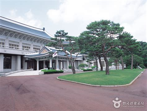 blue house korea cheong wa dae blue house 청와대 official korea tourism organization