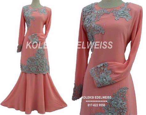 design baju untuk group baju kurung moden lace untuk tunang koleksi 2016 baju
