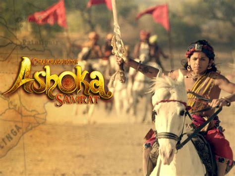 sinopsis film india ashoka samrat antv full episode kaskus ashoka samrat 28 december episode flimrantio mp3
