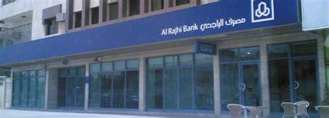 al rajhi bank al rajhi remains world s largest islamic bank