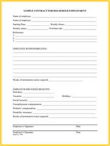 Employee Termination Letter Template by Letter Of Employment Discharge