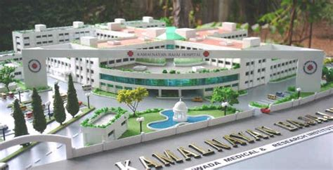 3d Layout Design panoramio photo of kamalnayan bajaj hospital aurangabad