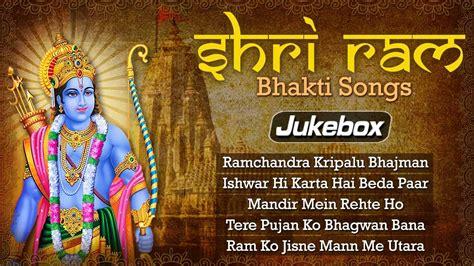 ram bhajan shri ram bhakti songs shree ramchandra bhajman