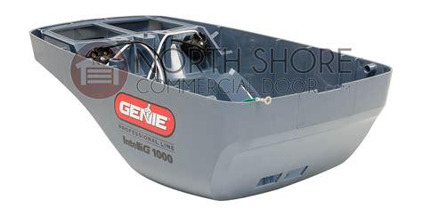 Genie 1000 Garage Door Opener Manual by Genie 37564r S Intellig 1000 Door Opener Cover Assembly