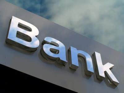 fidelity bank sort code list of bank sort codes money it
