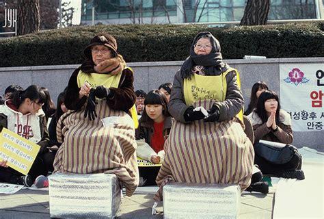 true stories korean comfort women the comfort women of korea worldette