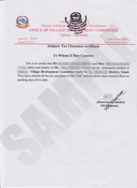 Clearance Certificate Letter Sle Tax Clearance Certificate Kiec