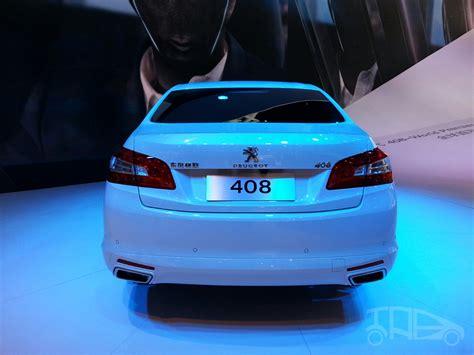 peugeot china beijing live peugeot 408 sedan
