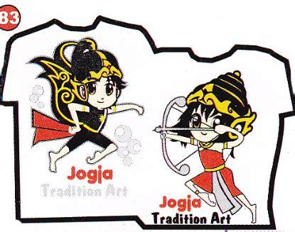Kaos Aku Tertipu Kata Kata kelompok1 line perjalanan ke jogja yulita