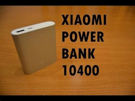 Powerbank 10 400mah V10k4 V xiaomi power bank 10 400 mah review en espa 241 ol